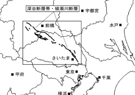 深谷断層帯・綾瀬川断層.png